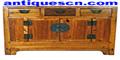 Chinese antique furniture, China home deco, Asian antiques, oriental curio, handicrafts, Mandarin - logo